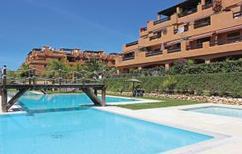 Appartement de vacances 972155 pour 4 personnes , Estepona