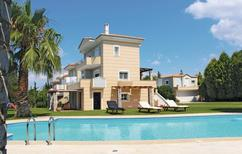 Holiday home 973171 for 12 persons in Eretria