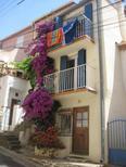 Ferienhaus 982373 für 3 Personen in Banyuls-sur-Mer