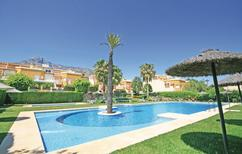 Holiday home 986573 for 8 persons in Marbella